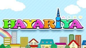 HAYARIYA